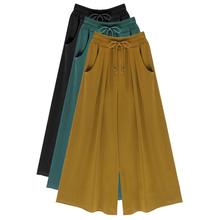 2017 lato plus rozmiar M-4XL 5XL 6XL kobiety casual luźne harem spodnie Szerokie nogawki Palazzo culottes Stretch Spodnie damskie Odzież tanie tanio Moda EMITIRAL Spodnie do kolan Sukno Elastyczna talia Poliester spandex bawełna Stałe Kieszenie Plisowana Połowie ME002
