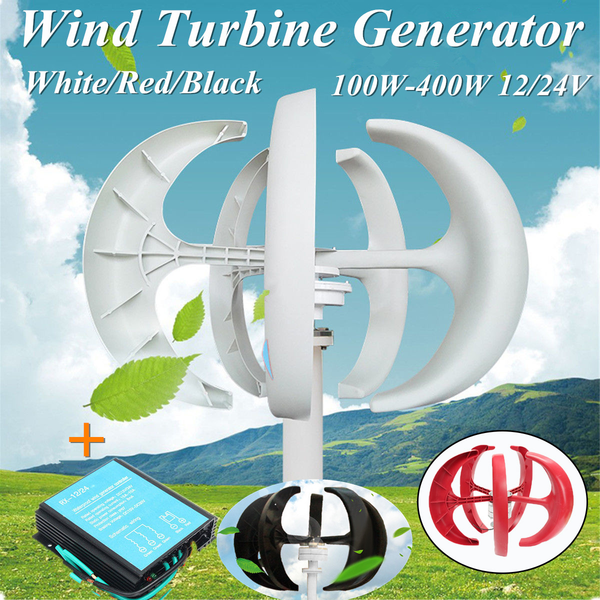100W 200W 300W 400W Wind Generator Lantern 12V 24V 5 Blades Permanent Magnet Generator T urb ine + 600W Wind Controller 24V100W 200W 300W 400W Wind Generator Lantern 12V 24V 5 Blades Permanent Magnet Generator T urb ine + 600W Wind Controller 24V