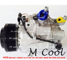 PV8 CSE717 Auto AC Compressor For BMW X6 E71 3.5i 7 Series F01 F02 64529205096  64529185147 64529185147-02 64529195974
