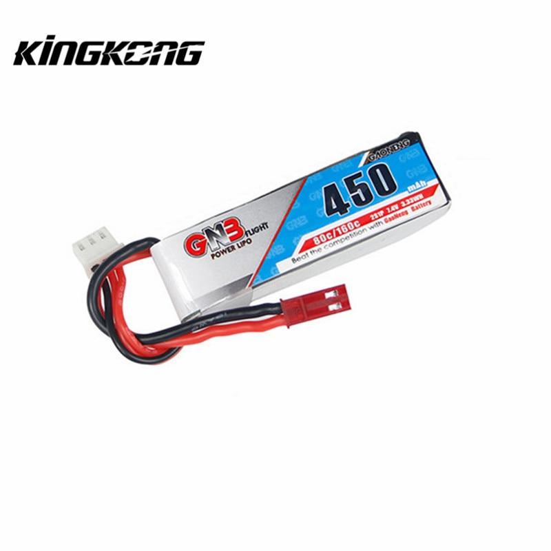 Kingkong FPV EGG 136mm FPV Racing Drone Spare Part 7 4V 450mAh 80C Lipo font b