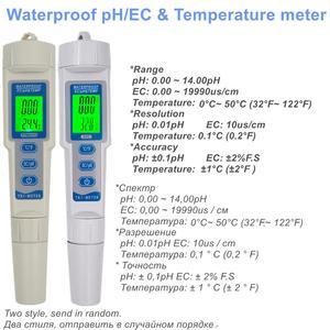 Image 3 - Profesjonalny miernik PH Tester jakości wody TDS/PH/EC Tester urządzenie do pomiaru temperatury pióro przewodność jakość wody narzędzia pomiarowe