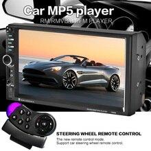 Control del volante 7 pulgadas de pantalla táctil de Coches radio MP5 MP3 2 DIN Car Audio video USB TF AUXIN bluetooth prioridad de copias de seguridad HD