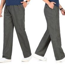 Large size men's loose casual pants men's plus fertilizer XL