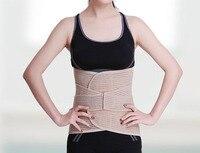 Waist widened unisex healthy waist support belt waist fixed belt waist women new