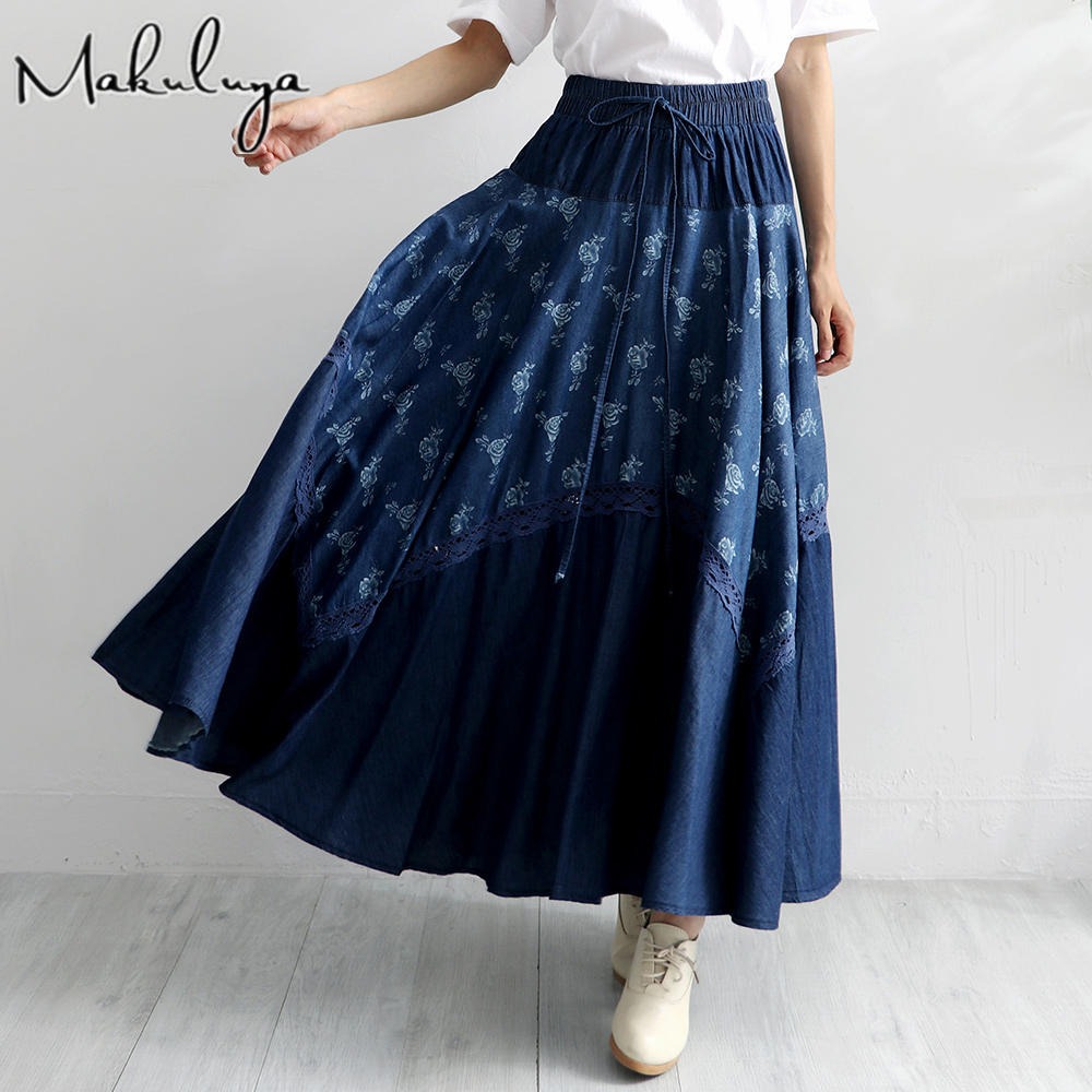 Makuluya Women Vintage Floral Denim All match Loose Casual Denim Elastic Waist Long Pleated Skirts High Waist Autumn Spring QW-in Skirts from Women's Clothing    1