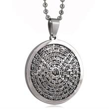 Асма-уль-Хусна 99 Имен аллаха ожерелье из нержавеющей стали 200 шт. * 2/pcs = $400