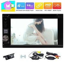 Rear Camera+Android 6.0 2 DIN Head Unit In console Car DVD GPS navigation WIFI FM Radio Receiver Android 6.0 supports 3G/4G OBD2