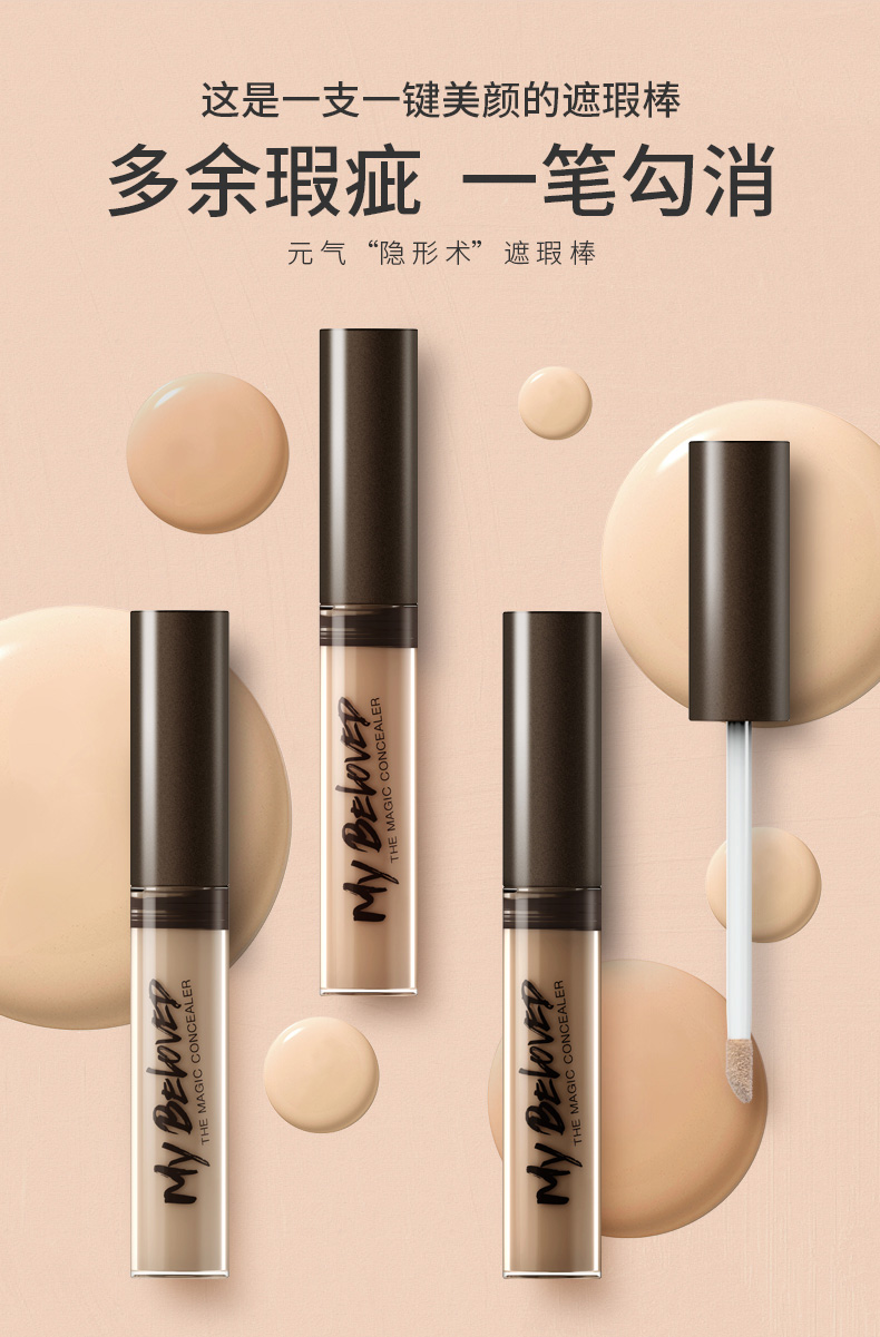 2019 Cheap Face Foundation Makeup Base Liquid Foundation 2018 BB Cream Concealer Whitening Moisturizer