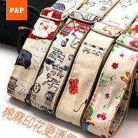 Guitar straps printed cotton linen breathable comfortable double layer guitar straps accessories