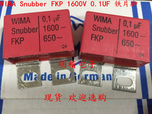 2019 hot sale 4pcs/10pcs Germany WIMA Snubber FKP 1600V 0.1UF 1600V 104 100n iron foot Audio capacitor free shipping цены