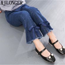 AJLONGER  New Spring Summer Fashion Girls Denim Fabric Jeans Kids Waist Full Length Pants
