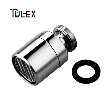 Water Saving Faucet Swivel Aerator 18mm Male Thread Spout Bubbler