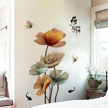 DIY Lotus Vintage Poster Vinyl Wall Sticker Chinese Style Flower Living Room Bathroom Wall Decor Mural self adhesive wallpaper