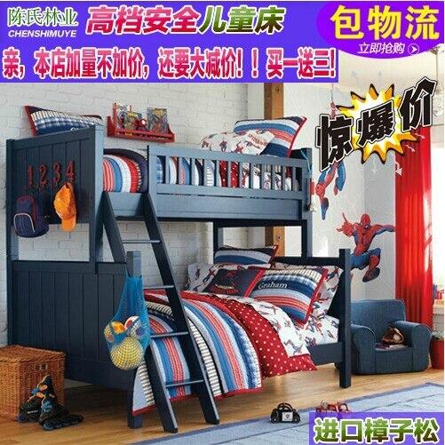 Cama cama mueble escalera de baja altura para niños menores de ...
