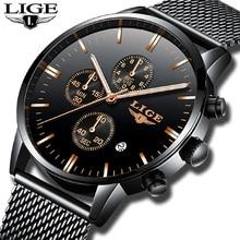 LIGE Mens Watches Top Brand Luxury Business Quartz Watch Men