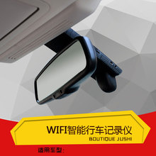 tachograph WIFI wireless smart 170 degree wide-angle tachograph special car Free shipping for Infiniti