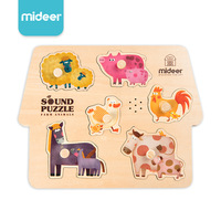 Mideer Sound Puzzle hand grasping cognitive animal infant photoreception simulated animal sound baby toys