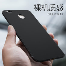 Soft TPU Case For Xiaomi Redmi 4X 4 X Ultra-thin Matte Skin Protective back cover for xiaomi redmi4x phone shell full cover(China)