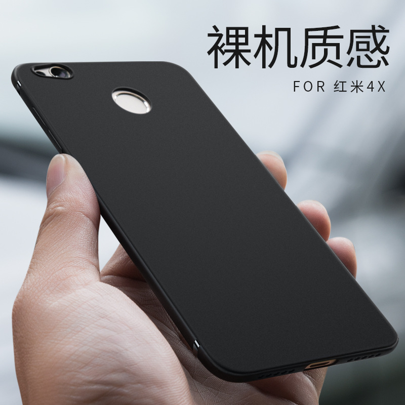 Soft TPU fitted Case For Xiaomi Redmi 4X 4 X Ultra-thin Matte Skin Protective back cover for xiaomi redmi4x mobile phone parts