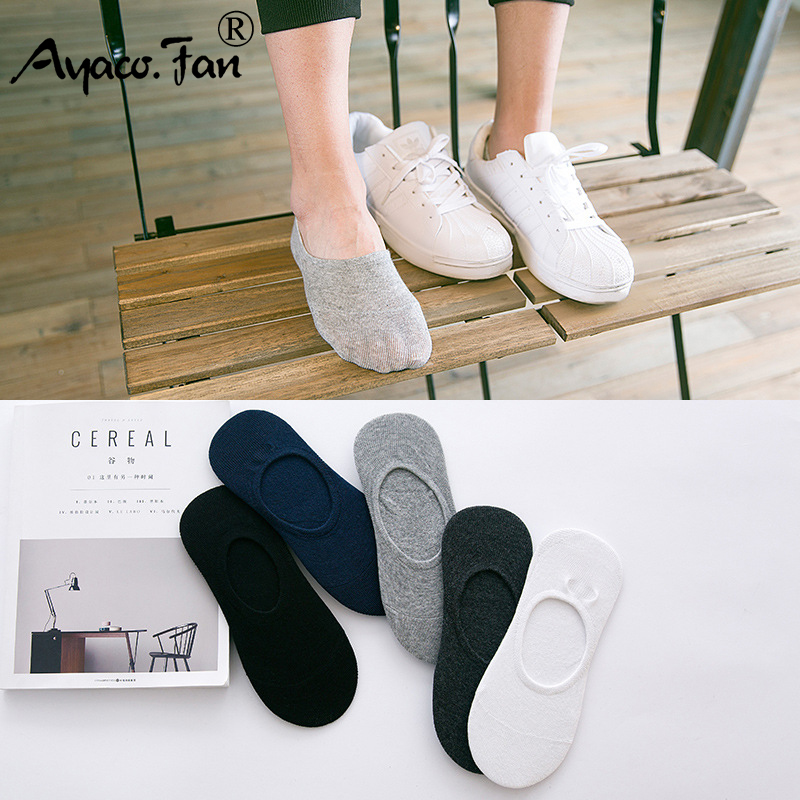 5 Pairs/Lot Cotton Men Invisible Socks Summer New Bamboo Fibre Non-slip Silicone Boat Breathable Socks Male Ankle Sock Man Meias