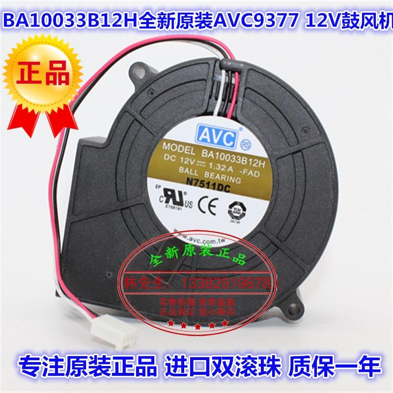 NEW AVC BA10033B12H turbine turbo DC12V 9733 cooling fan|  - title=