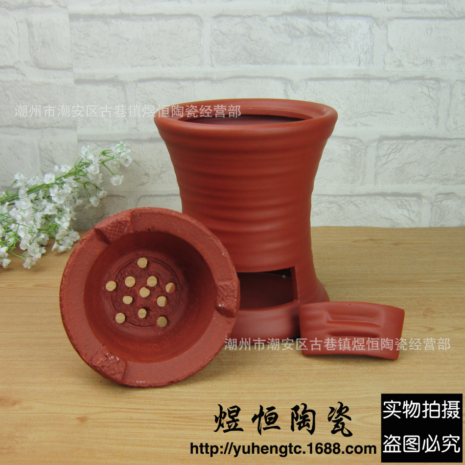 Yixing Charcoal Stove Tea Accessories Burning Charcoal Furnace For Teapot