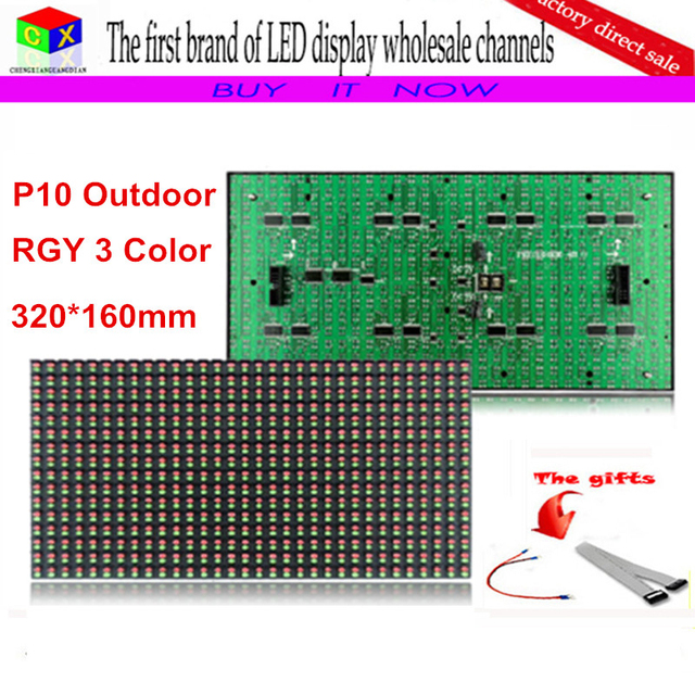 P10 16X32dot semi outdoor LED Display Module in Tri-color  LED display double color sign panel for P10 indoor led display