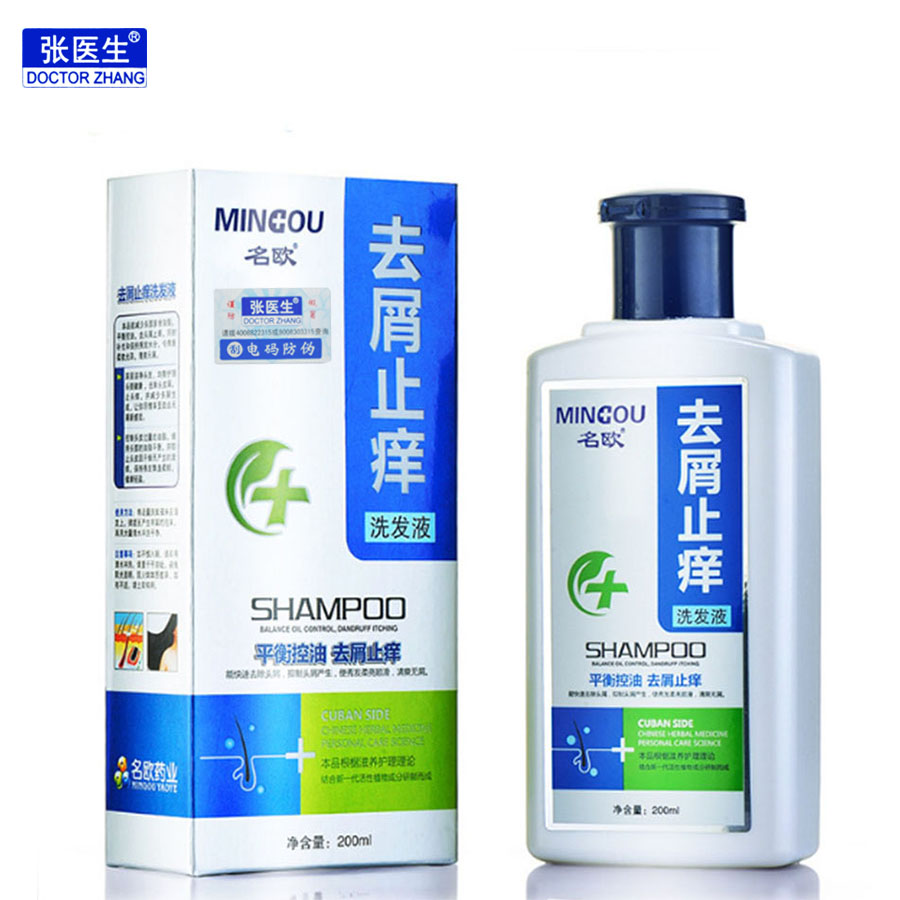 Chinese herbal medicine Dandruff itching shampoo Oil control Anti-hair loss Repair damaged hair hydrated beauty hair care