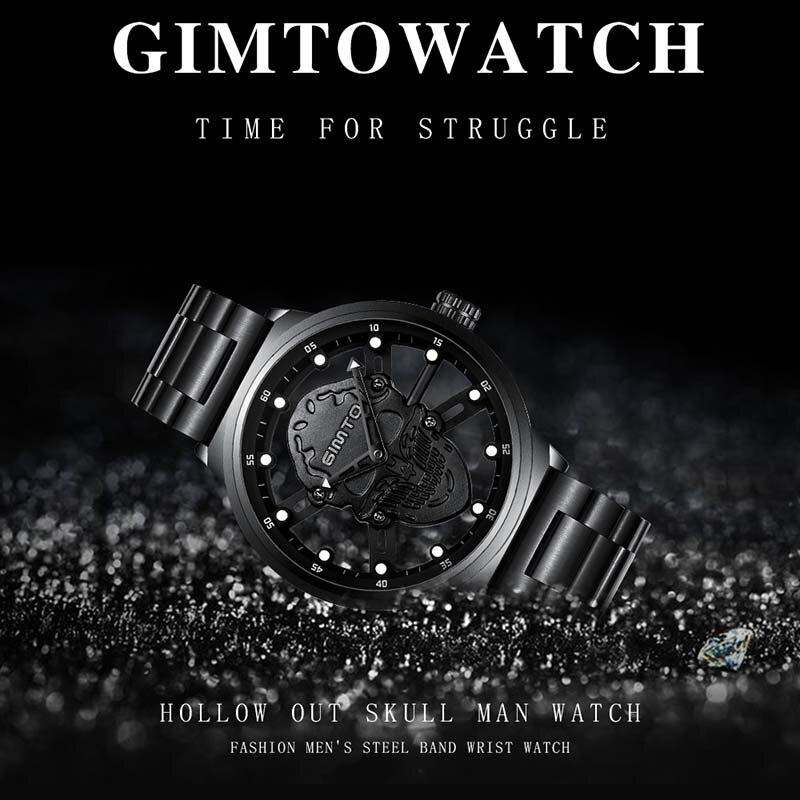 watch men (1)