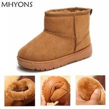 MHYONS/детская обувь для малышей, детские зимние теплые сапоги, обувь с плюшевой толстой подошвой, зимние сапоги для мальчиков и девочек, большие размеры 22-33