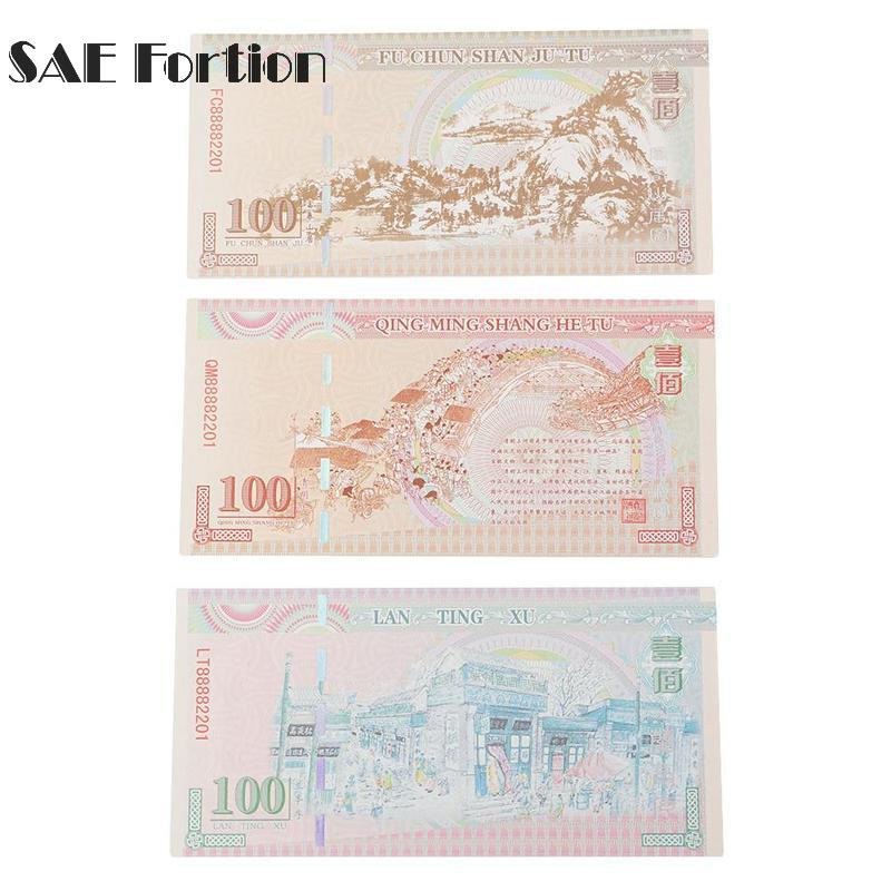 SAE Fortion 3pcs Fake China Money Not Currency Chinese Collectibles China Moutain Landscape River Painting Commemorative Paper