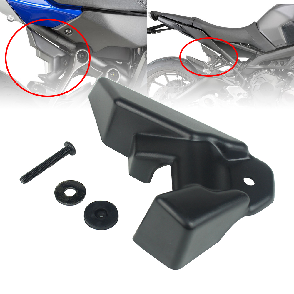 For Yamaha MT07 MT09 Protection Guard Fits Rear Brake Oil Pot Guard