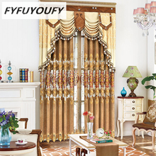 European luxury jacquard Embroidered blackout curtains for Living Room Flat Windows modern pastoral style curtains for Bedroom