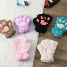 1Pair Women Girls Lovely Winter Warm Fingerless Gloves Fluff