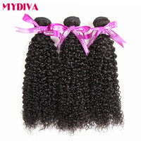 Mydiva Brazilian Hair Weave Bundles Curly Weave Human Hair Extensions 8 To 28 Inch Natural Color