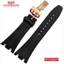 Laopijiang Rubber Watch Band silicone waterproof sports watch strap Fashion watch accessories 28mm
