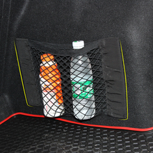 Car Trunk Nylon Rope Net /luggage net with backing For Opel Astra VAUXHALL MOKKA Zafira Insignia Vectra Antara