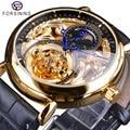 Мужские часы-скелетоны Forsining  модные автоматические водонепроницаемые часы с синими стрелками