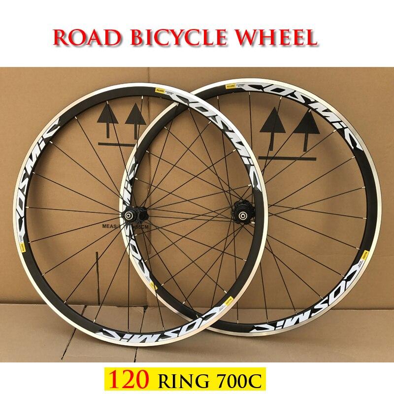 RUJIXU AK EQ COSMIC ELITE HOT Sale 700C 120 Ring Alloy V Brake Wheels Bmx Road