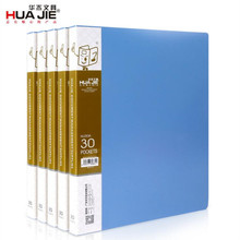 1PC new A4 Display Book 10~100 Page Transparent Insert Folder Document Storage Bag for Bank Campus File Office Workplace Family a5 20 page 30 page 40 page 60 page file folder document folder for files sorting practical supplies for office and school