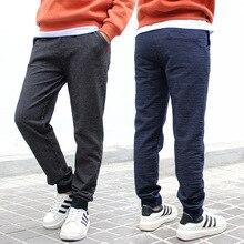 Брюки для мальчиков г., детская одежда, брюки тонкие детские трикотажные джинсы из хлопка