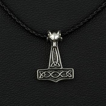 """El martillo de Thor Mjolnir colgante Acero inoxidable collar vikingo escandinavo nórdico collar 19 """"Negro trenzado de cuero de la PU de la cadena"""