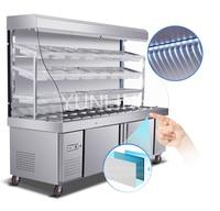 Коммерческих Холодильная витрина овощей холодильного шкафа пряный горячий горшок морозильник LB 896