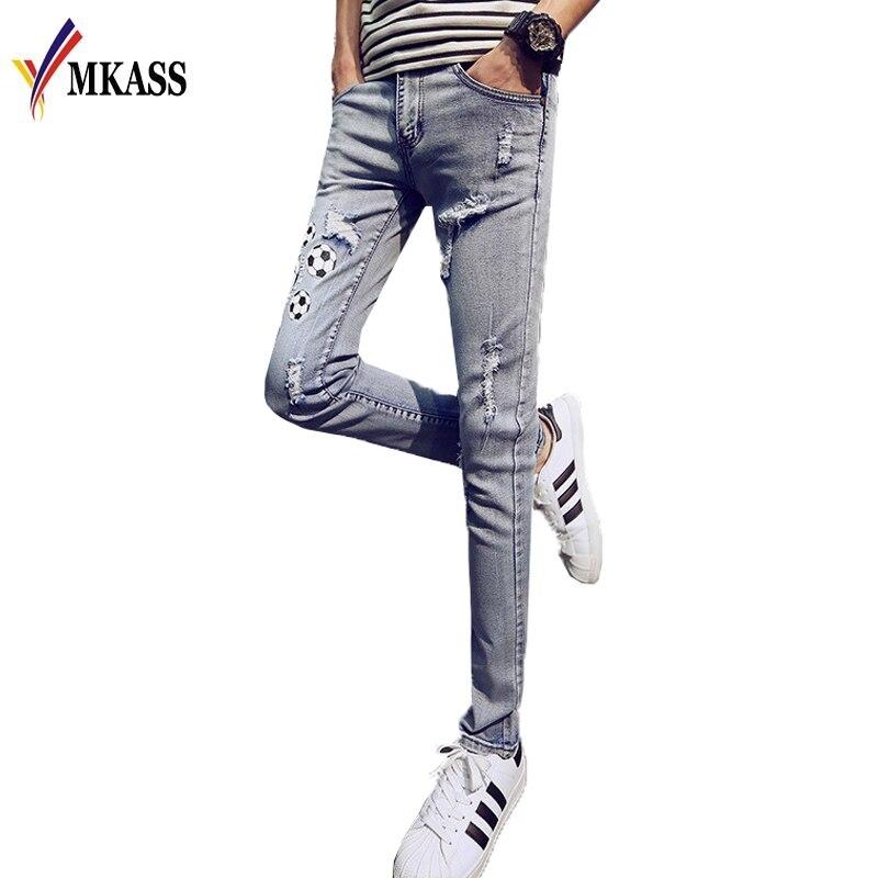 Skinny Jeans Sale Promotion-Shop for Promotional Skinny Jeans Sale ...