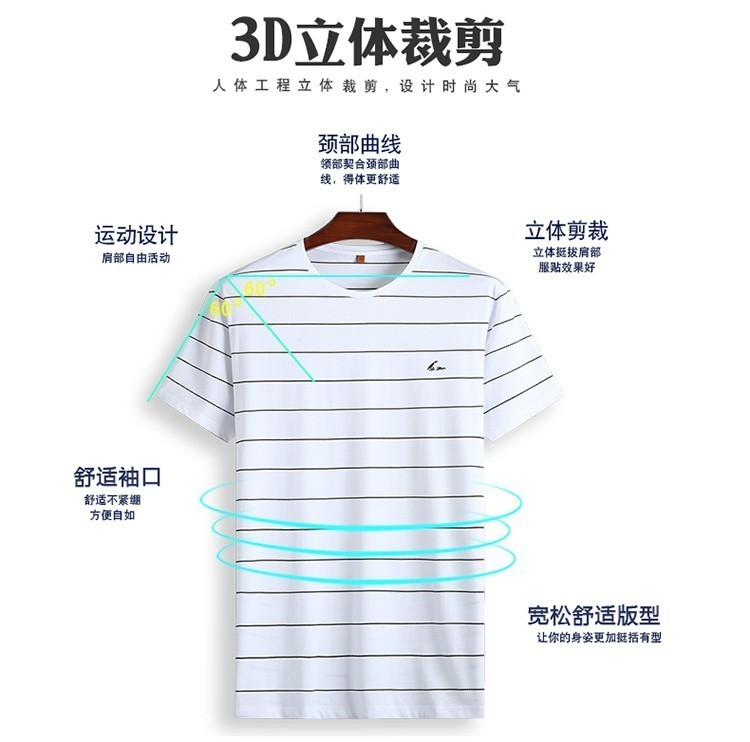 8XL 7XL Polo Shirt Men's Business Casual Summer Breathable Short Sleeve Striped Polo Shirt Cotton Of High Quality 81931 Poles 41