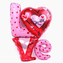 XXPWJ Free shipping love party air balls Cartoon character Foil Balloons birthday Party decorations kids toys Supplies U-022(China)