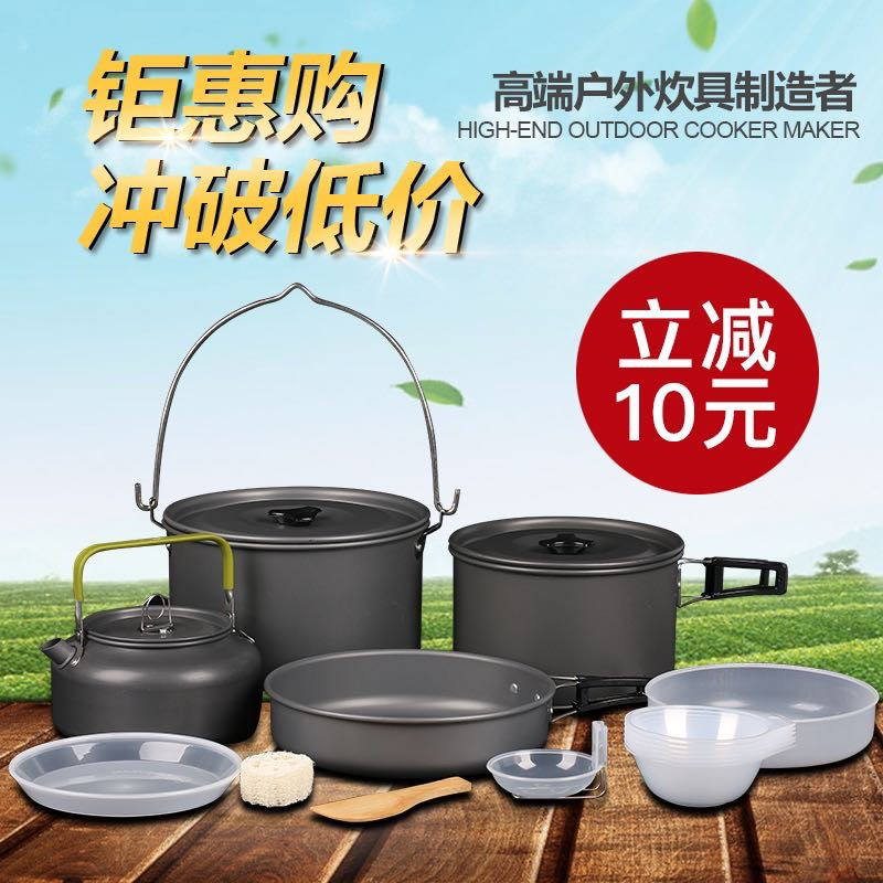 Pot de plein air portable camping pot ensemble pot set pique-nique ustensiles de cuisine champ vaisselle camping pot unique 2-3-4-5 personnes 2019