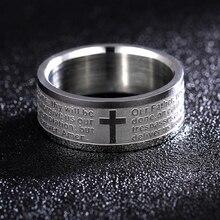 Английское титановое стальное христианское Библейское кольцо с крестом для мужчин и женщин