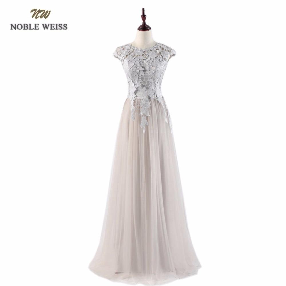 NOBLE WEISS vestido de festa Net Long Evening Dress robe de soiree Custom Empire Lace Prom