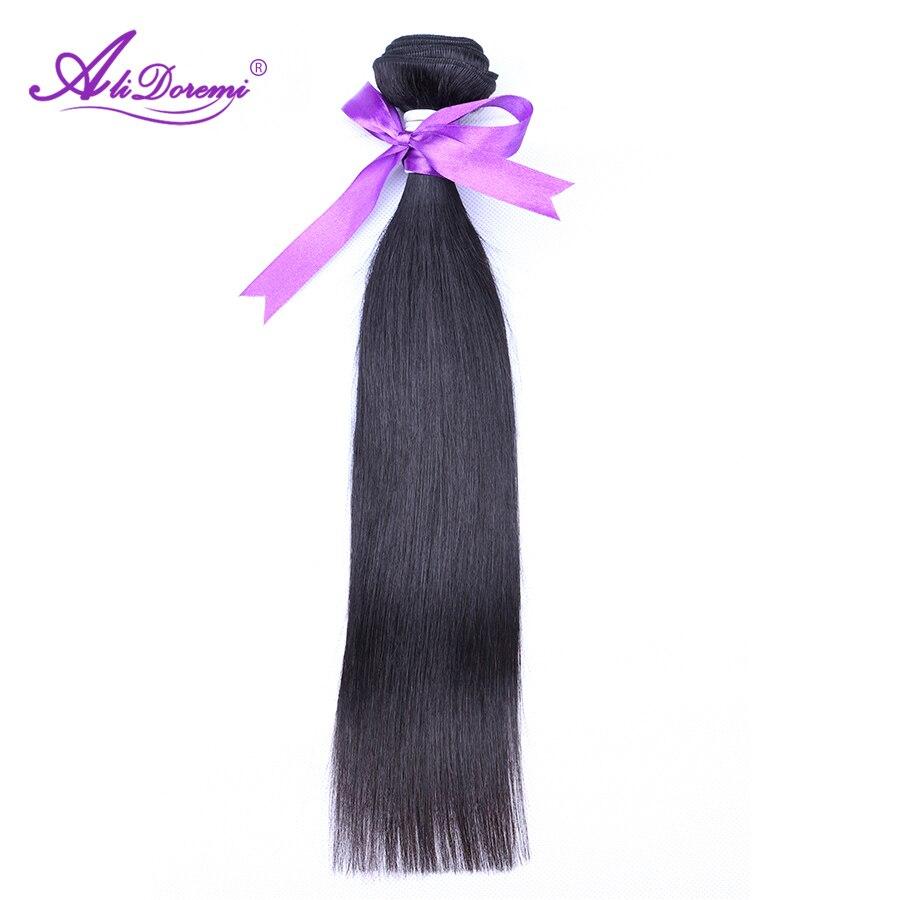 Alidoremi Faisceaux de Cheveux Humains 8-28 pouce 100% Armure Brésilienne de Cheveux Raides Naturel Noir Non Remy Cheveux 1 Pièce livraison Gratuite